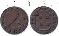 Изображение Барахолка Австрия 2 гроша 1929 Бронза XF