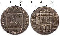 Изображение Мелочь Австрия 20 шиллингов 1994 Латунь UNC-