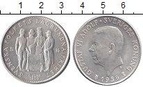 Изображение Монеты Швеция 5 крон 1959 Серебро UNC