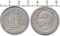 Изображение Монеты Бельгия 50 франков 1958 Серебро XF Международная выстав