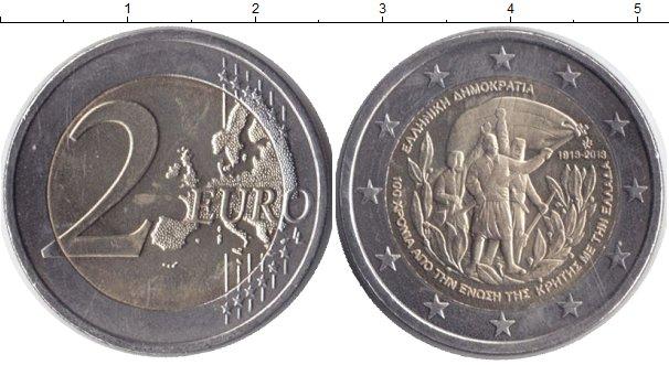 Картинка Монеты Греция 2 евро Биметалл 2013