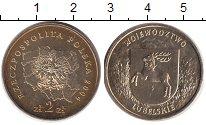 Изображение Монеты Польша 2 злотых 2004 Латунь UNC- Любельское воеводств