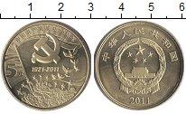 Изображение Монеты Китай 5 юаней 2011 Латунь UNC-
