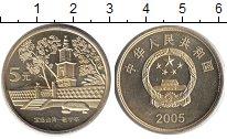 Изображение Монеты Китай 5 юаней 2005 Латунь UNC-