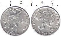 Чехословакия 50 крон 1948 Серебро