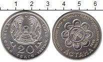 Монета Казахстан 20 тенге Медно-никель 1998 UNC