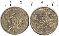 Изображение Монеты Польша 2 злотых 2004 Латунь XF художник Станислав В