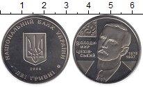 Изображение Монеты Україна 2 гривны 2006 Медно-никель UNC-