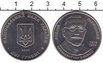 Изображение Монеты Україна 2 гривны 2009 Медно-никель UNC-