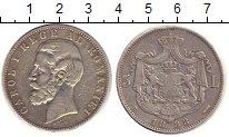 Изображение Монеты Румыния 5 лей 1883 Серебро VF Карол I