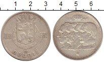 Изображение Монеты Бельгия 100 франков 1948 Серебро XF-