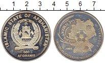 Изображение Монеты Афганистан 500 афгани 2001 Серебро Proof-
