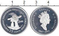 Изображение Монеты Канада 25 центов 1992 Серебро Proof- Елизавета II. 125 ле