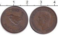 Изображение Монеты Великобритания 1 фартинг 1945 Бронза XF