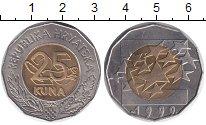Изображение Монеты Хорватия Хорватия 1999 Биметалл UNC-