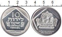 Изображение Монеты Израиль 10 лир 1975 Серебро UNC