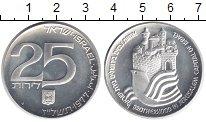 Изображение Монеты Израиль 25 лир 1977 Серебро UNC 29 лет Независимости