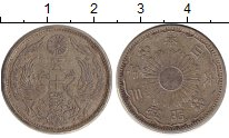 Изображение Монеты Япония 50 сен 1928 Серебро XF