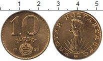Изображение Монеты Венгрия 10 форинтов 1990 Медь XF
