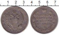 Изображение Монеты 1801 – 1825 Александр I 1 рубль 1817 Серебро XF