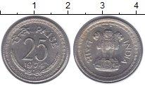 Изображение Монеты Индия 25 пайс 1974 Медно-никель XF