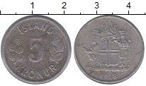 Изображение Монеты Исландия 5 крон 1978 Медно-никель XF-
