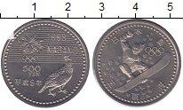 Изображение Монеты Япония 500 йен 1997 Медно-никель UNC