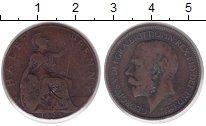 Изображение Монеты Великобритания 1/2 пенни 1925 Бронза VF