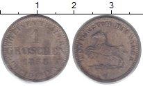 Изображение Монеты Ганновер 1 грош 1858 Серебро VF Георг V
