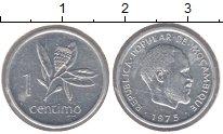 Изображение Монеты Мозамбик 1 сентимо 1975 Алюминий UNC
