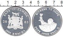 Изображение Монеты Замбия 1000 квач 2003 Серебро Proof-