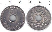 Изображение Монеты Япония 50 йен 1959 Никель XF+