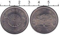 Изображение Мелочь Япония 100 йен 1976 Медно-никель UNC