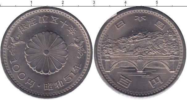 Картинка Мелочь Япония 100 йен Медно-никель 1976