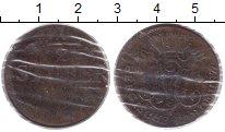 Изображение Монеты Берг 1/2 стюбера 1804 Медь VF Иосиф Максимилиан IV