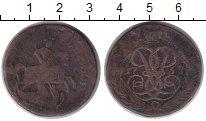 Изображение Монеты 1741 – 1761 Елизавета Петровна 2 копейки 1758 Медь VF Надпись сверху