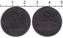 Изображение Монеты 1825 – 1855 Николай I 1 копейка 1836 Медь XF
