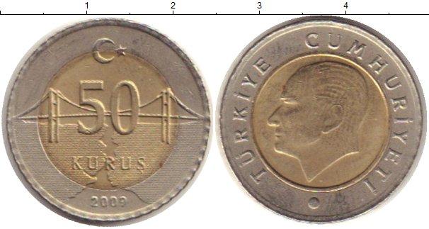Картинка Монеты Турция 50 куруш Биметалл 2009