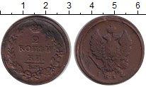 Изображение Монеты 1801 – 1825 Александр I 2 копейки 1814 Медь XF ЕМ  НМ