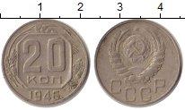 Монеты в серпухове рубль 1912 эб