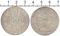 Изображение Монеты Австрия 50 шиллингов 1974 Серебро XF 1200  - летие  Зальц