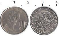 Изображение Барахолка Мексика 20 сентаво 1979 Медно-никель XF