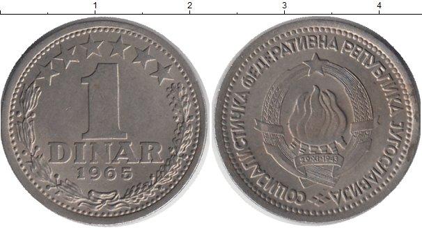 Картинка Дешевые монеты Югославия 1 динар Медно-никель 1965