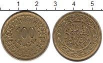 Изображение Барахолка Тунис 100 миллим 1997 Латунь UNC-