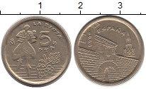 Изображение Дешевые монеты Испания 5 песет 1996 Латунь XF