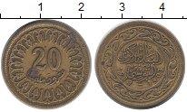 Изображение Дешевые монеты Тунис 20 миллим 1983 Латунь XF