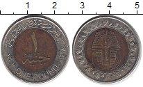 Изображение Барахолка Египет 1 фунт 2007 Биметалл XF-