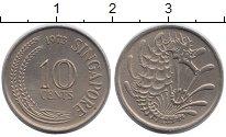 Изображение Дешевые монеты Сингапур 10 центов 1973 Медно-никель XF