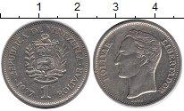 Изображение Дешевые монеты Венесуэла 1 боливар 1977 Медно-никель XF