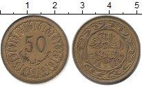 Изображение Дешевые монеты Тунис 50 миллим 1983 Латунь XF